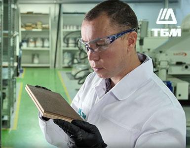 Новое видео на Канале Компании ТБМ  Новый технический центр по подбору  эффективных решений в области 556931a0e84
