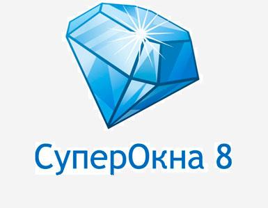 Завершении настроек базы данных в программе «СуперОкна 8» bebe8ca9cbe
