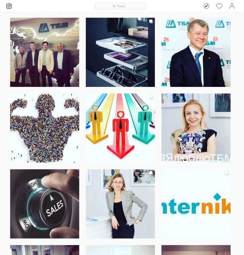 ТБМ-в-Instagram_1.jpg